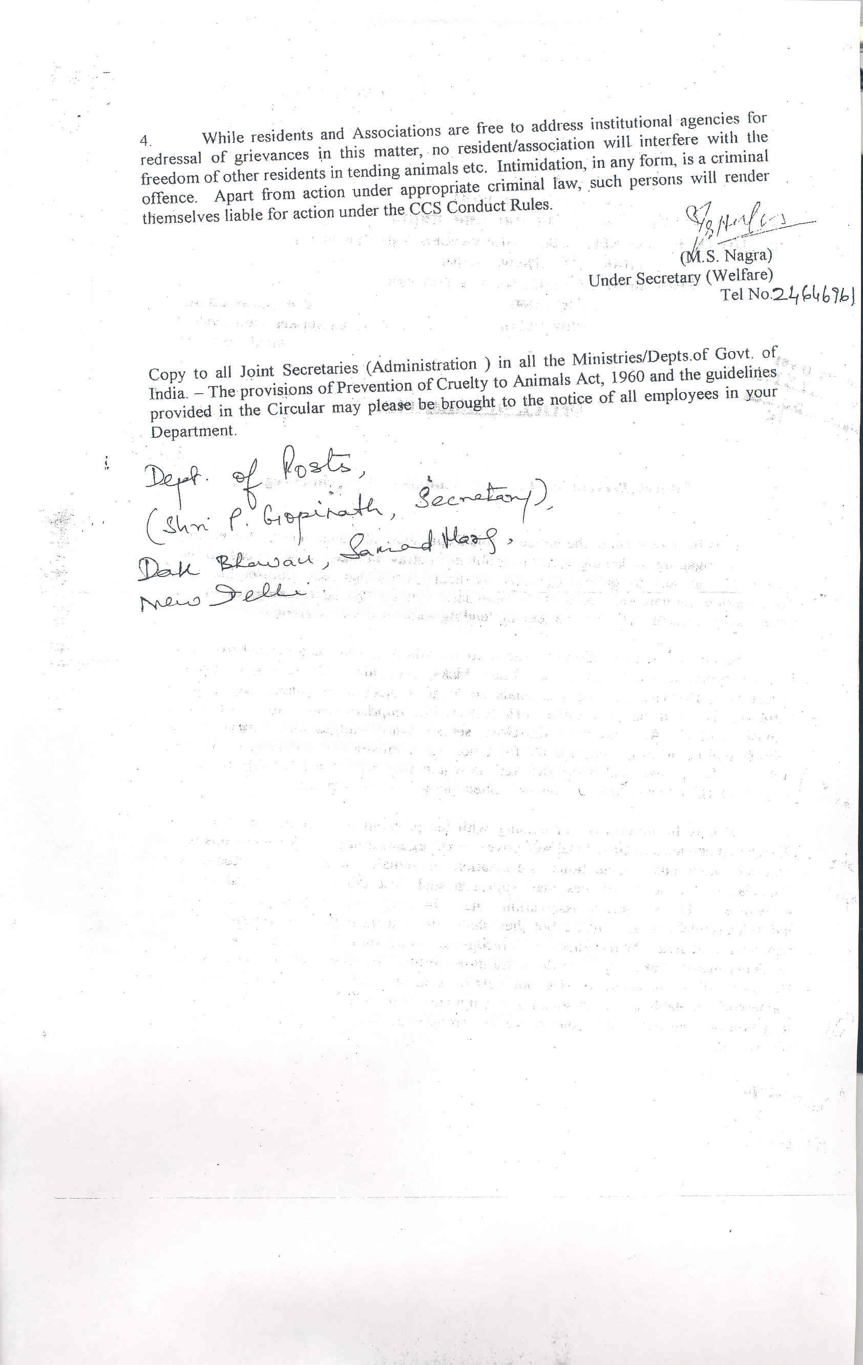 https://jaagrutiindia.files.wordpress.com/2010/04/public-grievances-circular-pg-2.jpg