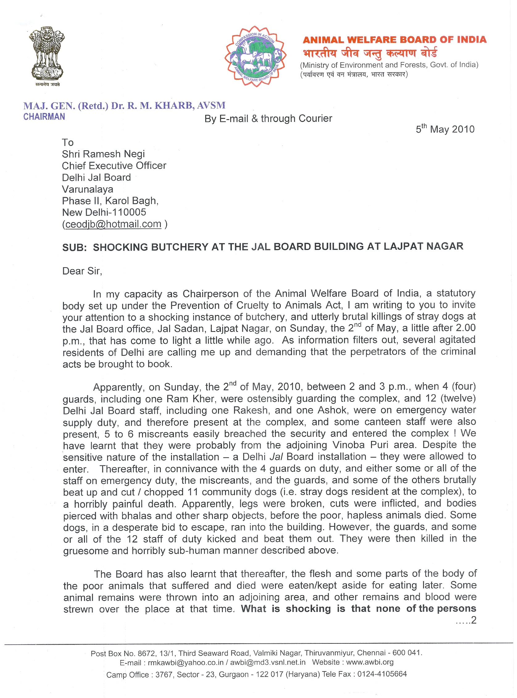 formal letter format example of complaint letter to station 5 ways to 4331