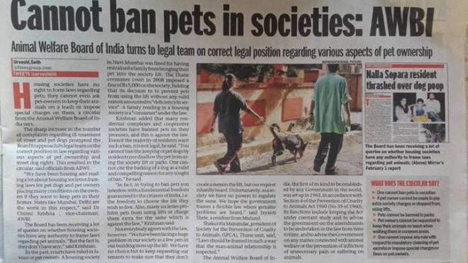 News Report on the 20th February 2014 dated Circular issued by Animal Welfare Board of India