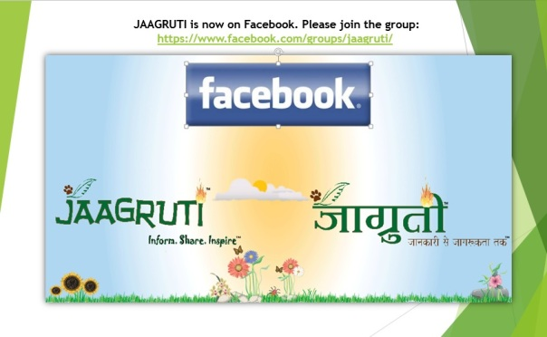 JAAGRUTI is now on Facebook!